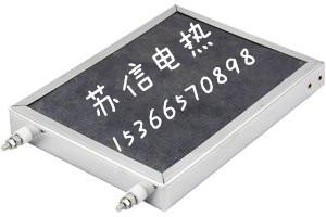 远红外碳化硅辐射板