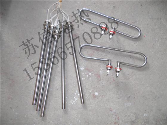 带螺丝不锈钢加热管