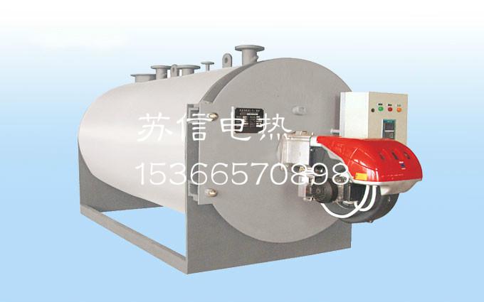 燃气(燃油)导热油炉