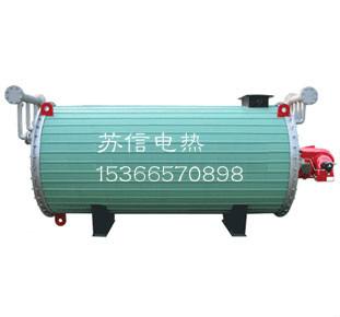燃气(油)导热油炉