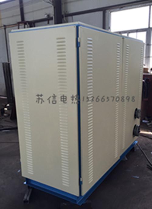 电磁感应导热油炉