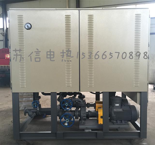 600KW电磁油炉