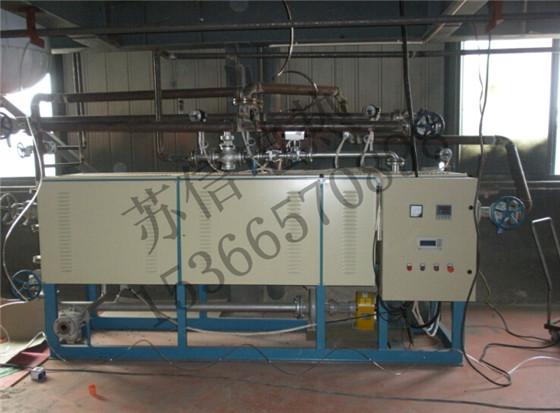 电磁加热导热油炉