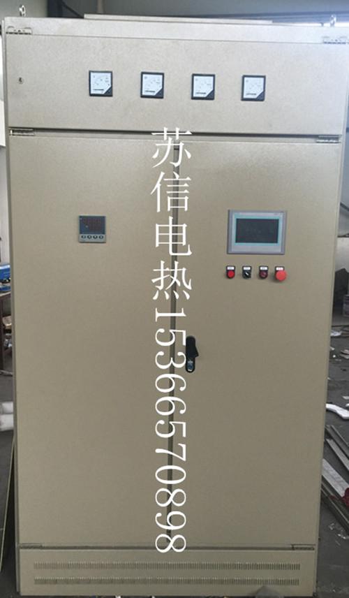 600KW PLC温度控制柜